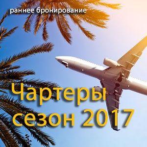 Купить авиабилеты дешево в грецию