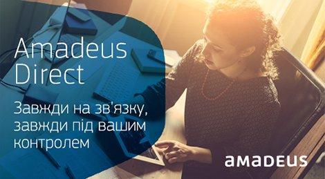 Amadeus direct